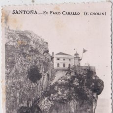 Postales: SANTOÑA (CANTABRIA) - EL FARO CABALLO (F. CHOLIN). Lote 215032517