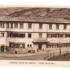 Postales: TARJETA POSTAL HOSTAL PICOS DE EUROPA. POTES, SANTANDER. HUECOGRABADO RIEUSSET. Lote 219289757