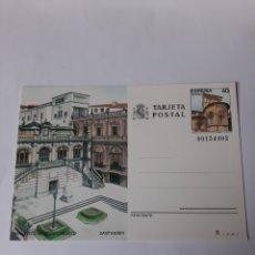 Postales: SANTANDER BIBLIOTECA MENÉNDEZ PELAYO ENTERO POSTAL EDIFIL 144 ESPAÑA FILATELIA COLISEVM 1987. Lote 221076108
