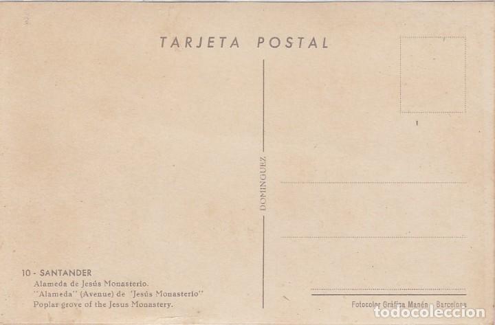 Postales: Santander. Alameda de Jesús Monasterio. Ed. Dominguez. Nº 10. Postál sin circular. - Foto 2 - 221149075