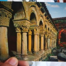 Postales: POSTAL SANTILLANA DEL MAR SANTANDER COLEGIATA CAPITELES N 218 BUSTAMANTE HURTADO S/C. Lote 222647226