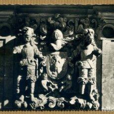 Postales: POSTAL SANTILLANA DEL MAR - ESCUDO DE LOS HOMBRONES. Lote 227627130