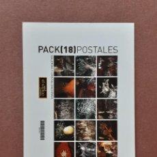 Postales: LOTE 18 POSTALES. CREÁTICA. FOTO FERNÁNDEZ VALLS. CUEVA EL SOPLAO. CANTABRIA. 2006. SIN CIRCULAR.. Lote 228917770