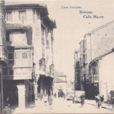 Postales: REINOSA (CANTABRIA) -CALLE MAYOR. Lote 228996115