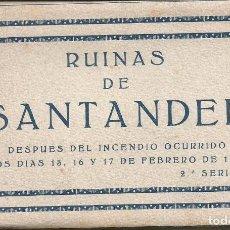 Postales: SANTANDER. Lote 231741295