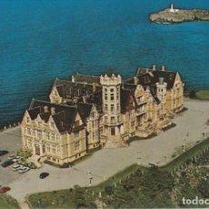 Postales: POSTAL SANTANDER PALACIO DE LA MAGADALENA.VISTA AEREA.SIN CIRCULAR. Lote 233836590