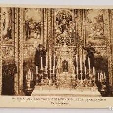 Postales: SANTANDER- IGLESIA DEL SAGRADO CORAZÓN DE JESÚS - HUECO GRABADO MAMBRU - ANTIGUA TARJETA POSTAL. Lote 234936860
