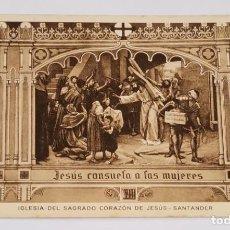 Postales: SANTANDER- IGLESIA DEL SAGRADO CORAZÓN DE JESÚS - HUECO GRABADO MAMBRU - ANTIGUA TARJETA POSTAL. Lote 234937090