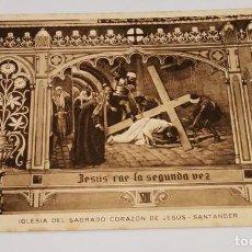 Postales: SANTANDER- IGLESIA DEL SAGRADO CORAZÓN DE JESÚS - HUECO GRABADO MAMBRU - ANTIGUA TARJETA POSTAL. Lote 234937830