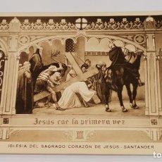 Postales: SANTANDER- IGLESIA DEL SAGRADO CORAZÓN DE JESÚS - HUECO GRABADO MAMBRU - ANTIGUA TARJETA POSTAL. Lote 234938050