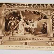 Postales: SANTANDER- IGLESIA DEL SAGRADO CORAZÓN DE JESÚS - HUECO GRABADO MAMBRU - ANTIGUA TARJETA POSTAL. Lote 234938405