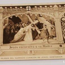 Postales: SANTANDER- IGLESIA DEL SAGRADO CORAZÓN DE JESÚS - HUECO GRABADO MAMBRU - ANTIGUA TARJETA POSTAL. Lote 234938990