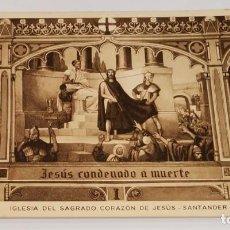 Postales: SANTANDER- IGLESIA DEL SAGRADO CORAZÓN DE JESÚS - HUECO GRABADO MAMBRU - ANTIGUA TARJETA POSTAL. Lote 234939120