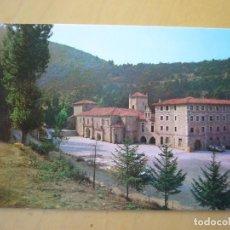Postales: LIÉBANA (CANTABRIA) MONASTERIO DE SANTO TORIBIO. Lote 235141290