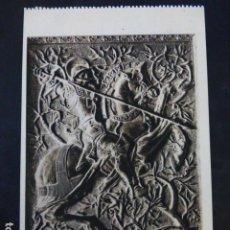 Postales: COMILLAS CANTABRIA UNIVERSIDAD PONTIFICIA PUERTA DE LA IGLESIA SAN JORGE. Lote 235713220