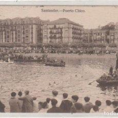 Postales: SANTANDER. CANTABRIA. PUERTO CHICO. CIRCULADA. CANTABRIA. REGATAS. FIESTAS. ED VILCHES. Lote 26864496