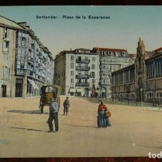 Postales: POSTAL DE SANTANDER, PLAZA DE LA ESPERANZA, NO CIRCULADA.. Lote 245353465