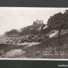 Cartes Postales: POSTAL SIN CIRCULAR SANTANDER 2103 PLAYA DE LA MAGDALENA Y HOTEL REAL EDITA UNIQUE. Lote 247941700