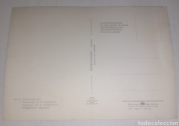 Postales: Santander península de la Magdalena - Foto 2 - 249194475