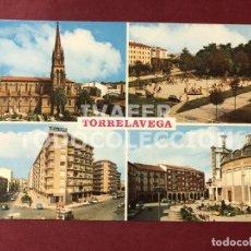 Postales: POSTAL TORRELAVEGA, CANTABRIA, VARIAS VISTAS, FOTOGRAFIA BUSTAMANTE, AÑO 1973. Lote 254461795