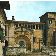 Postales: ANTIGUA POSTAL DE SANTILLANA DEL MAR SIN CIRCULAR. Lote 257709085