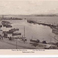 Cartes Postales: SANTANDER, PUERTO DE PESCADORES. ED. MANIPEL. SIN CIRCULAR. Lote 258773110