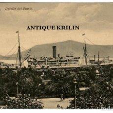 Cartes Postales: SANTANDER / DETALLE DEL PUERTO / EDICION ELEUTERIO DIEGO. Lote 260394465