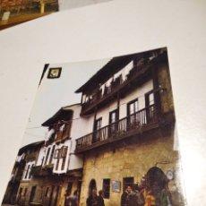 Postales: SANTILLANA DEL MAR. Lote 261636940