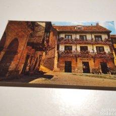 Postales: SANTILLANA DEL MAR RINCÓN DE LA PLAZA, IMPRENTA. Lote 261637720