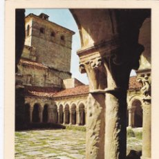 Postales: POSTAL LINTERNA DESDE EL CLAUSTRO. SANTILLANA DEL MAR (1970) - H. FOURNIER. Lote 262647380