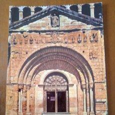 Postales: POSTAL SANTILLANA DEL MAR. SANTANDER. COLEGIATA. PÓRTICO. SIN CIRCULAR.. Lote 263015370