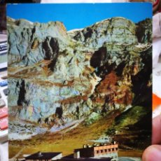 Postales: POSTAL PICOS DE EUROPA PARADOR DE FUENTE DE N 59 BUSTAMANTE DE POTES ESCRITA Y SELLADA. Lote 267338599