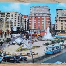 Postales: POSTAL - PLAZA DEL GENERALÍSIMO Y AYUNTAMIENTO - SANTANDER (CANTABRIA) FOTO ALSAR. Lote 268823174