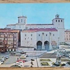 Postales: POSTAL - CATEDRAL - SANTANDER (CANTABRIA) FOTO ALSAR. Lote 268823369