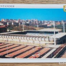 Postales: POSTAL - ESTADIO EL SARDINERO - SANTANDER (CANTABRIA) DOMÍNGUEZ.. Lote 268829979