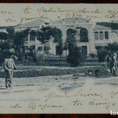 Postales: POSTAL DE CANTABRIA. SANTANDER. SARDINERO. GRAN CASINO. NUM. 1. FOTO LAURENT. REVERSO SIN DIVIDIR. N. Lote 269415538