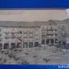 Postales: (PS-65752)POSTAL DE TORRELAVEGA-PLAZA MAYOR.LIBRERIA GENERAL. Lote 269654973