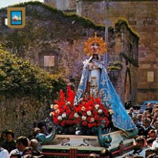 Postales: EM1283 SAN VICENTE DE LA BARQUERA PROCESION DE LA FOLIA 1974 ESCUDO DE ORO Nº5. Lote 277677478