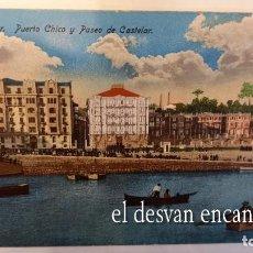 Postales: SANTANDER. PUERTO CHICO Y PASEO DE CASTELAR. Lote 277764983
