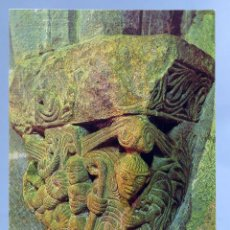 Postales: POSTAL CERVATOS CAPITEL IGLESIA EDICIONES SICILIA AÑOS 70 SIN CIRCULAR. Lote 288682473