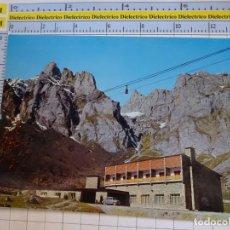 Postales: POSTAL DE CANTABRIA. AÑO 1977. TELEFÉRICO DE FUENTE DE Y PARADOR. 35 GIF. 1010. Lote 289871948