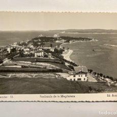 Postales: SANTANDER. POSTAL NO.55, PENÍNSULA DE LA MAGDALENA. EDITA: ED. ARRIBAS (H.1950?) S/C.. Lote 293538448