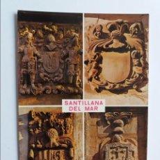 Postales: POSTAL - SANTILLANA DE MAR - SANTANDER - BLASONES DE SANTILLANA. Lote 294859508