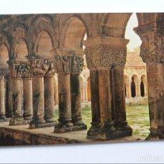 Postales: POSTAL - SANTILLANA DE MAR - SANTANDER - LA COLEGIATA - CAPITELES BIBLICOS. Lote 294859868