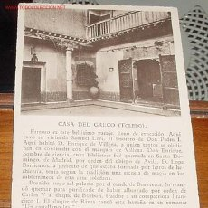 Cartoline: ANTIGUA POSTAL DE TOLEDO - CASA DEL GRECO - CON PUBLICIDAD EN LA PARTE TRASERA DE FOMENTO DE LA INDU. Lote 25700430