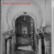 Postales: 7-1A59. TOLEDO INTERIOR DEL CRISTO DE LA LUZ. Lote 8016586