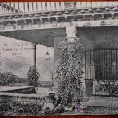 Postales: POSTAL TOLEDO. Lote 20704959