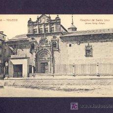 Postales: POSTAL DE TOLEDO: HOSPITAL DE LA SANTA CRUZ (ROISIN NUM.54). Lote 5973267