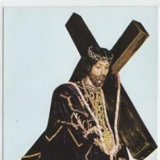 Postales: POSTAL DE GUADALAJARA, PASTRANA, IMAGEN DE JESUS NAZARENO. Lote 7498605