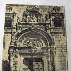 Postales: POSTAL TOLEDO PORTADA HOSPITAL DE SANTA CRUZ AÑOS 50. Lote 8717846